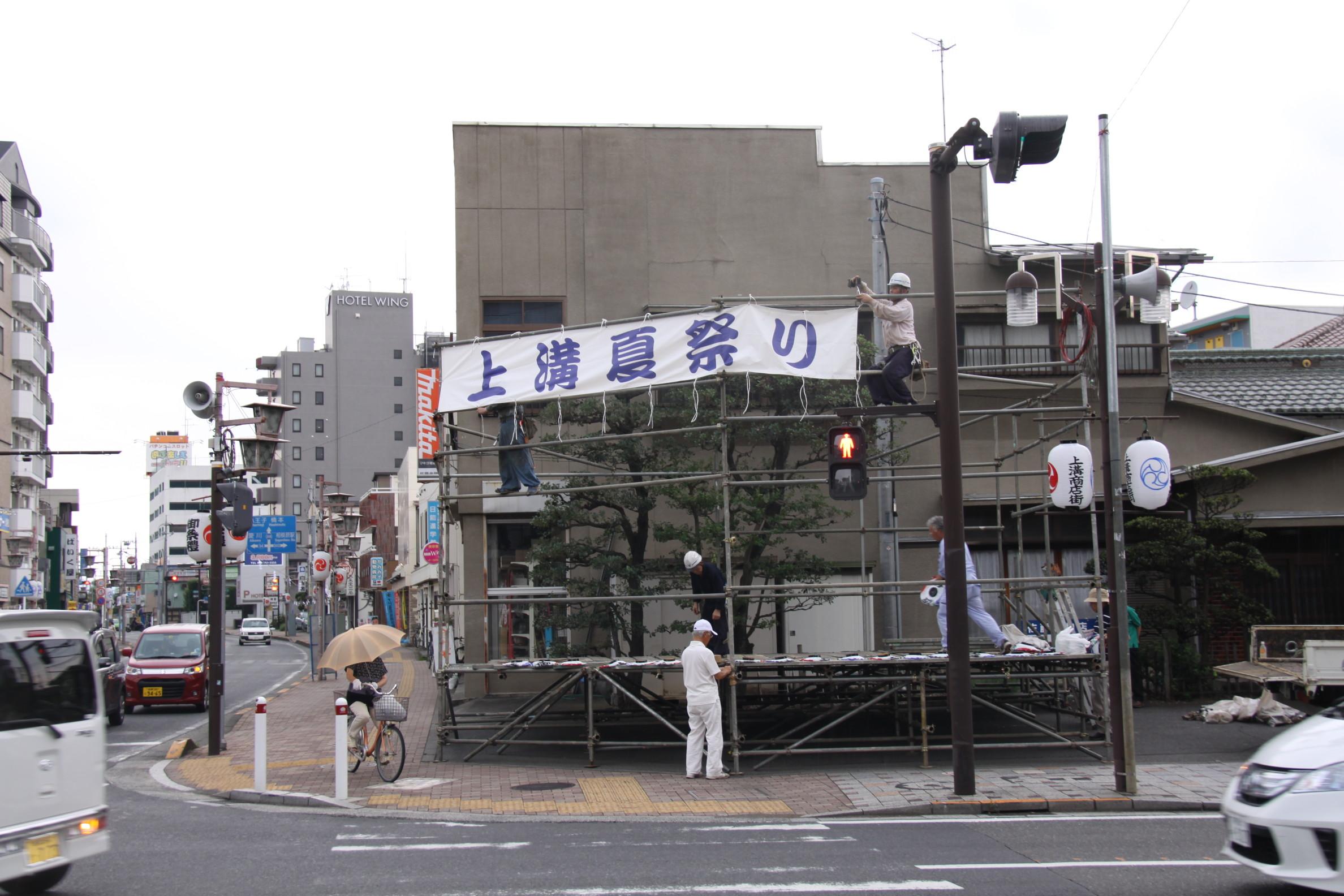 株式会社山興_上溝祭り